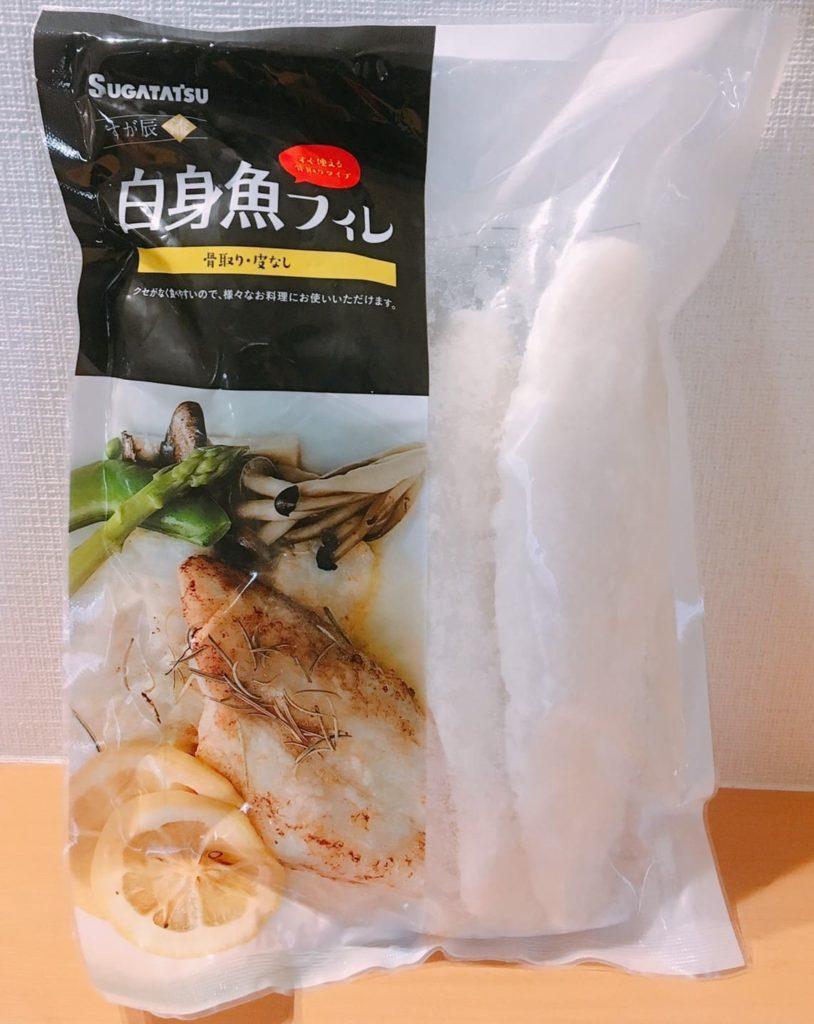 白身魚フィレ 外装