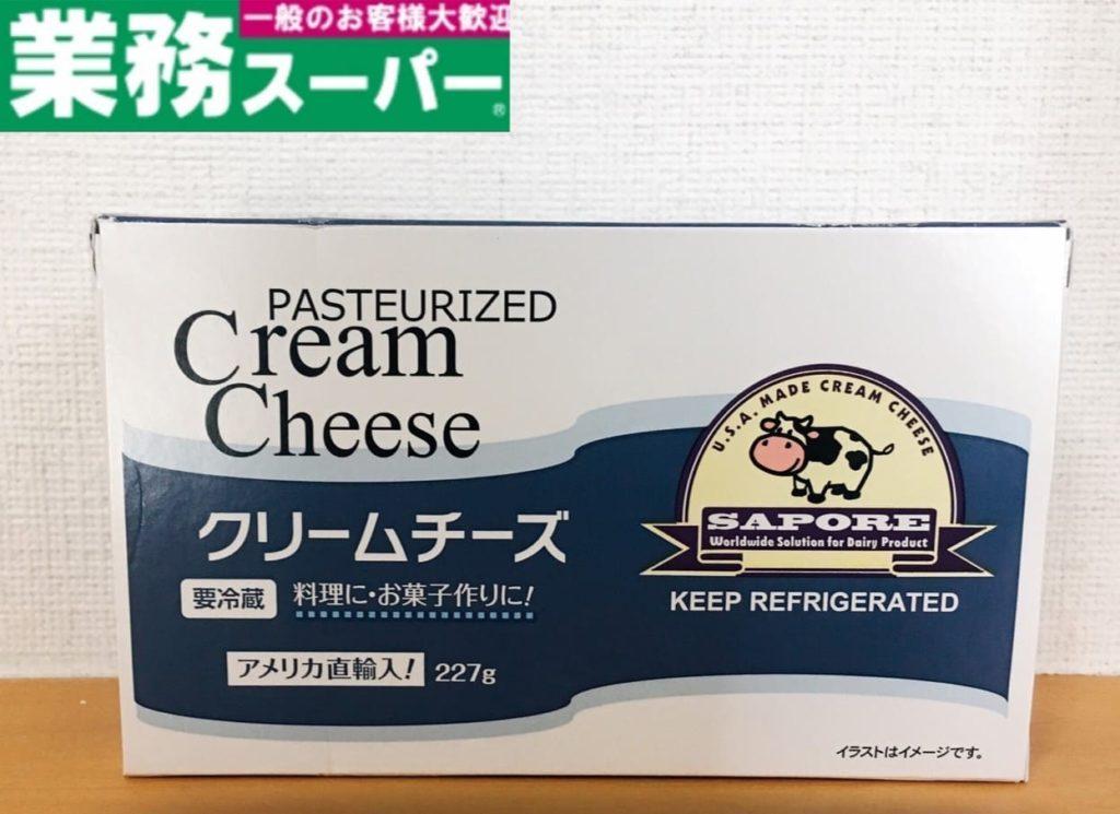 クリームチーズ外装