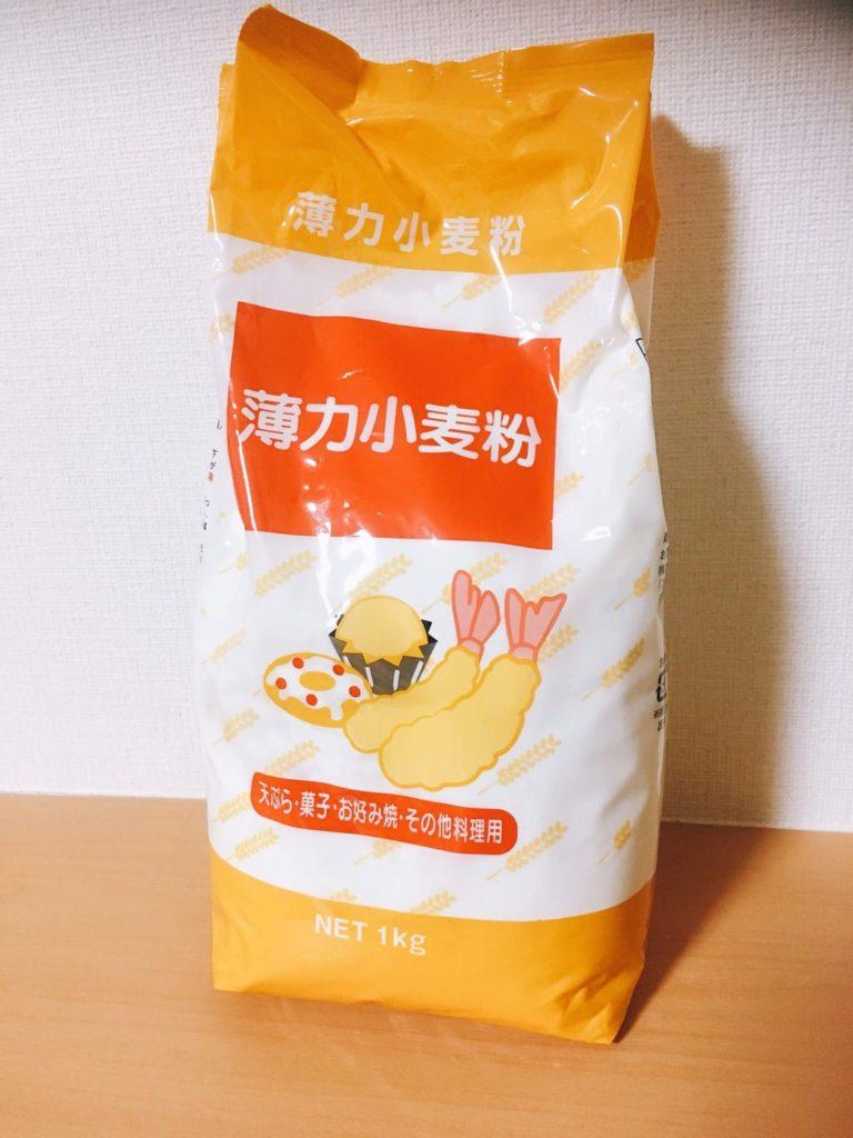 小麦粉外装