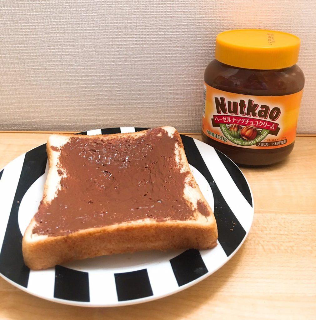 ヘーゼルナッツチョコ食パン1