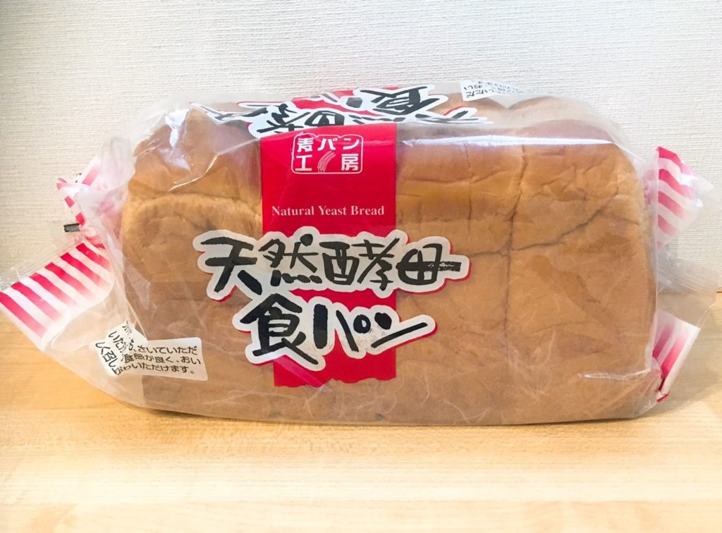 酵母食パン外装
