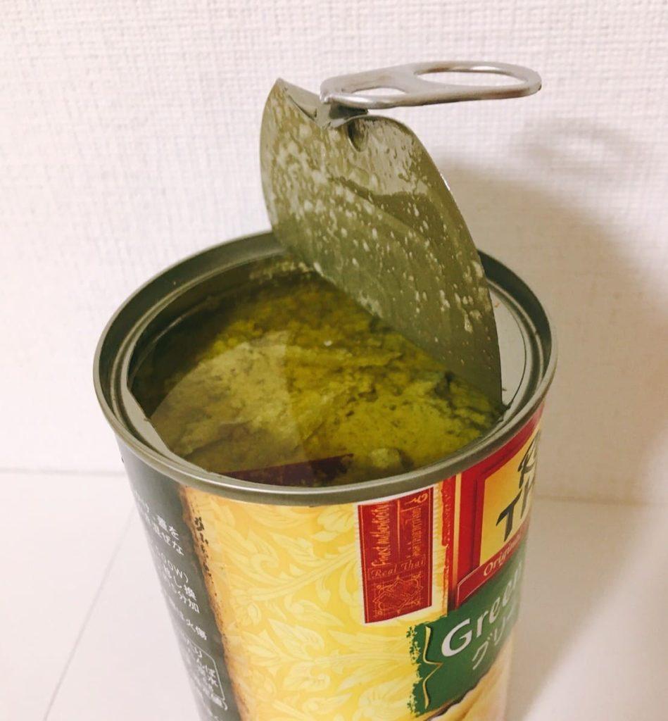 グリーンカレー缶開ける