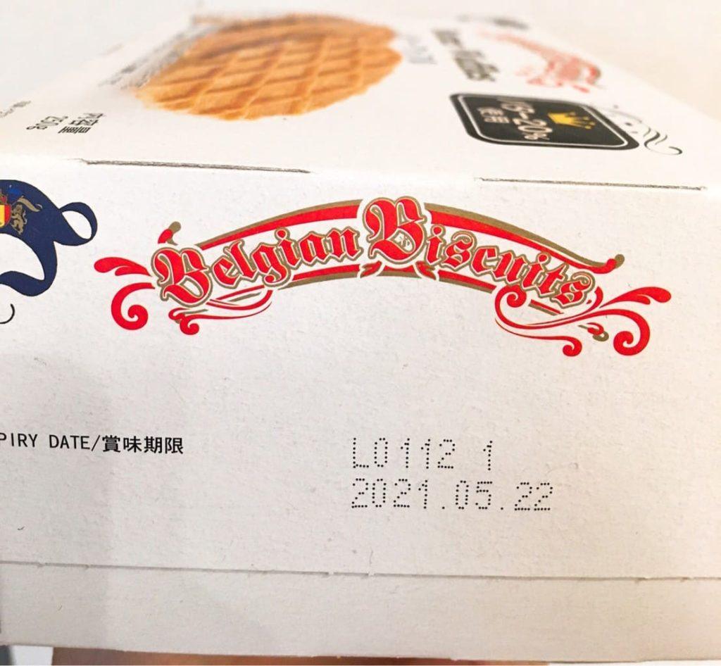 バターワッフル賞味期限