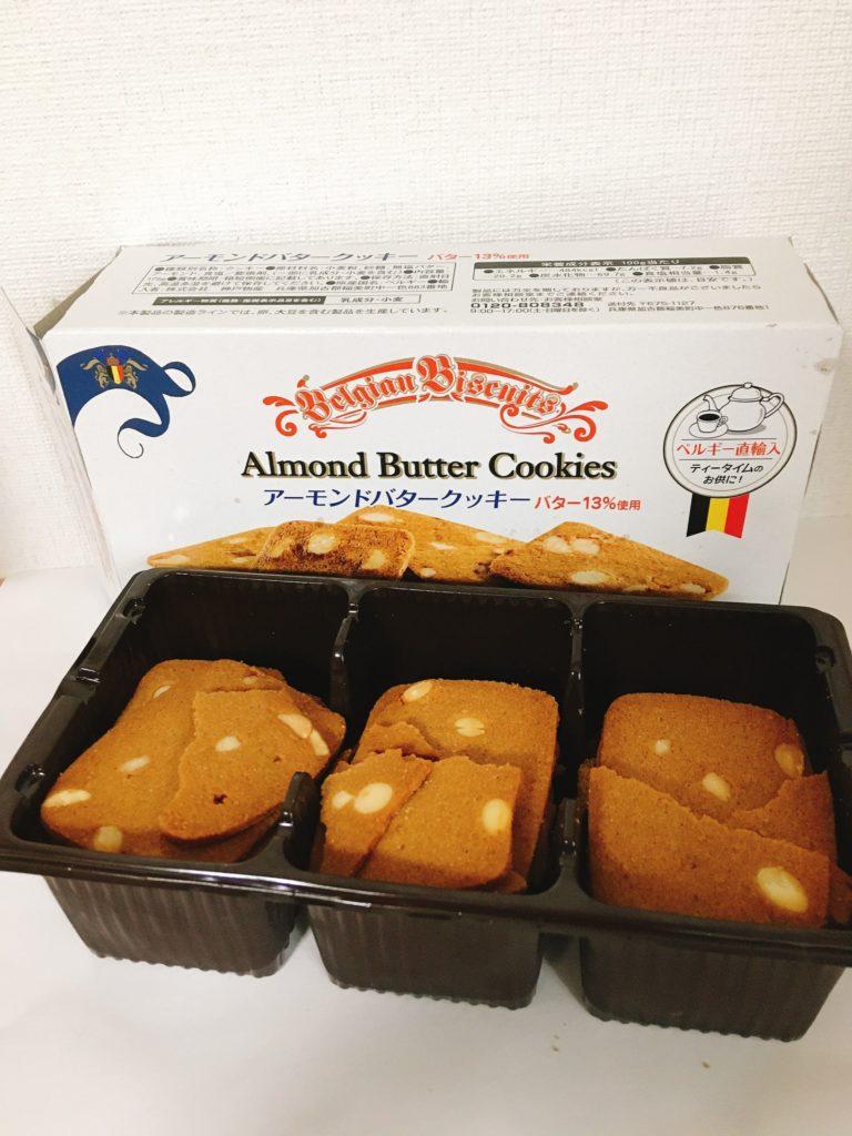 アーモンドバタークッキー割れる