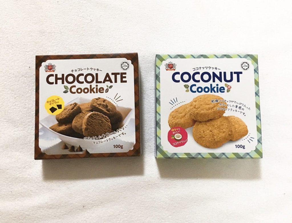 マレーシア産クッキー