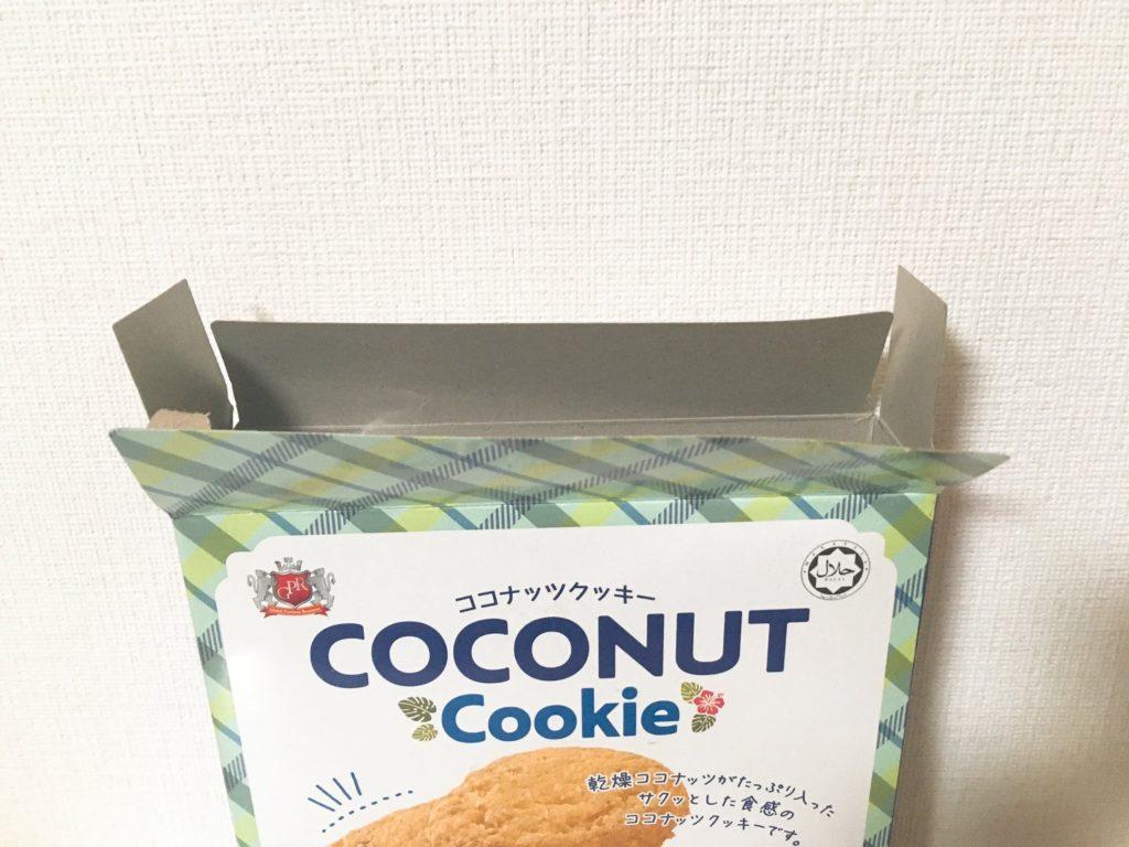 ココナッツクッキー箱