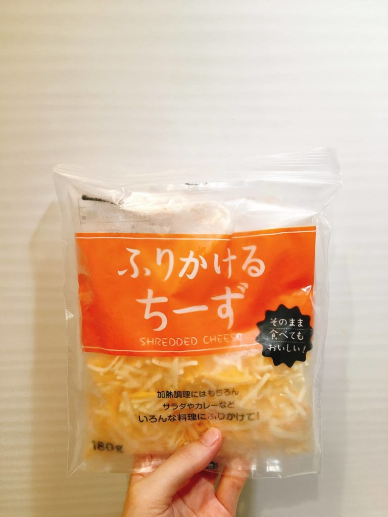 ふりかけるチーズ冷凍