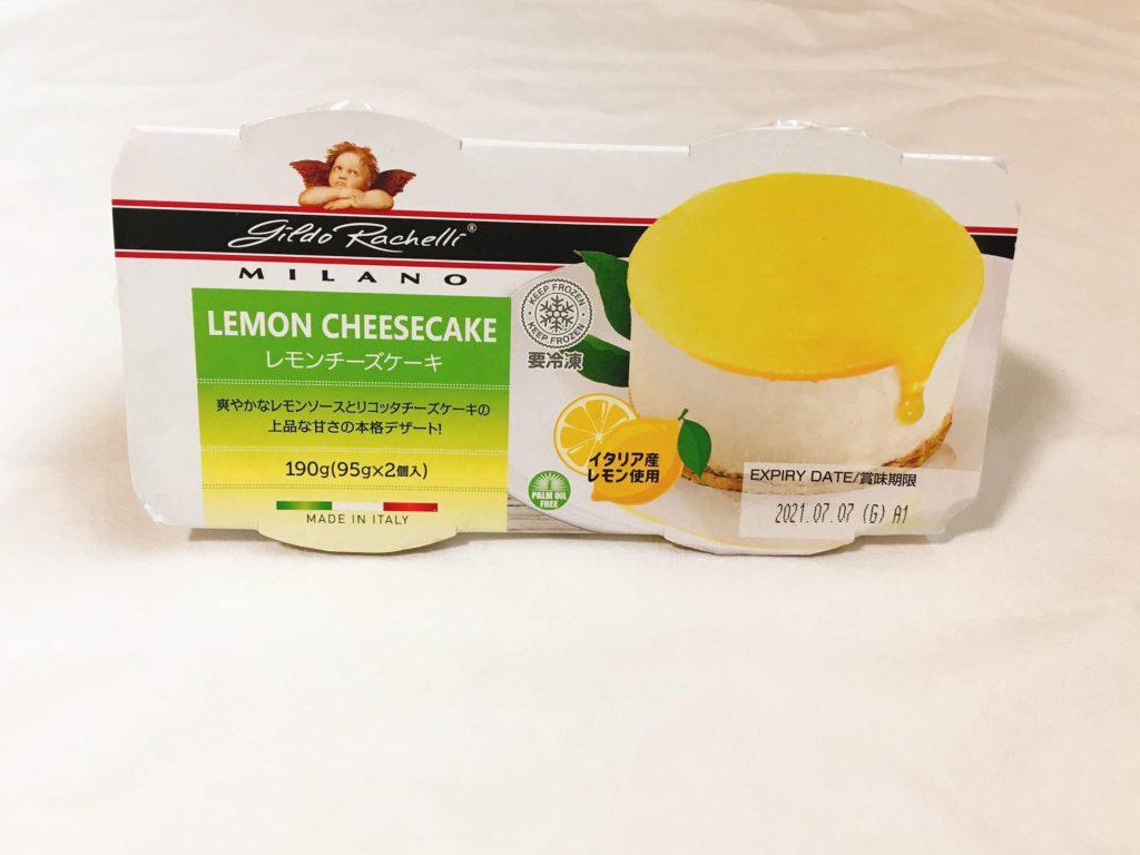 レモンチーズケーキ外装