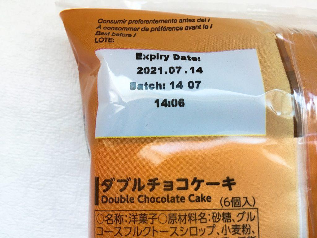 ダブルチョコケーキ賞味期限