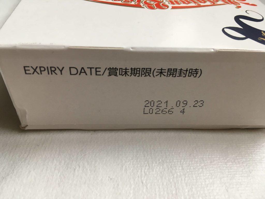 トリオチョコバター賞味期限