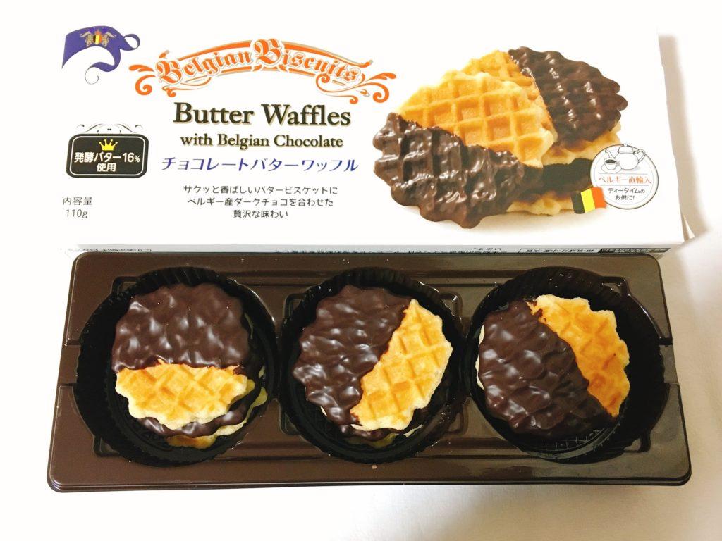 チョコレートバターワッフル中身