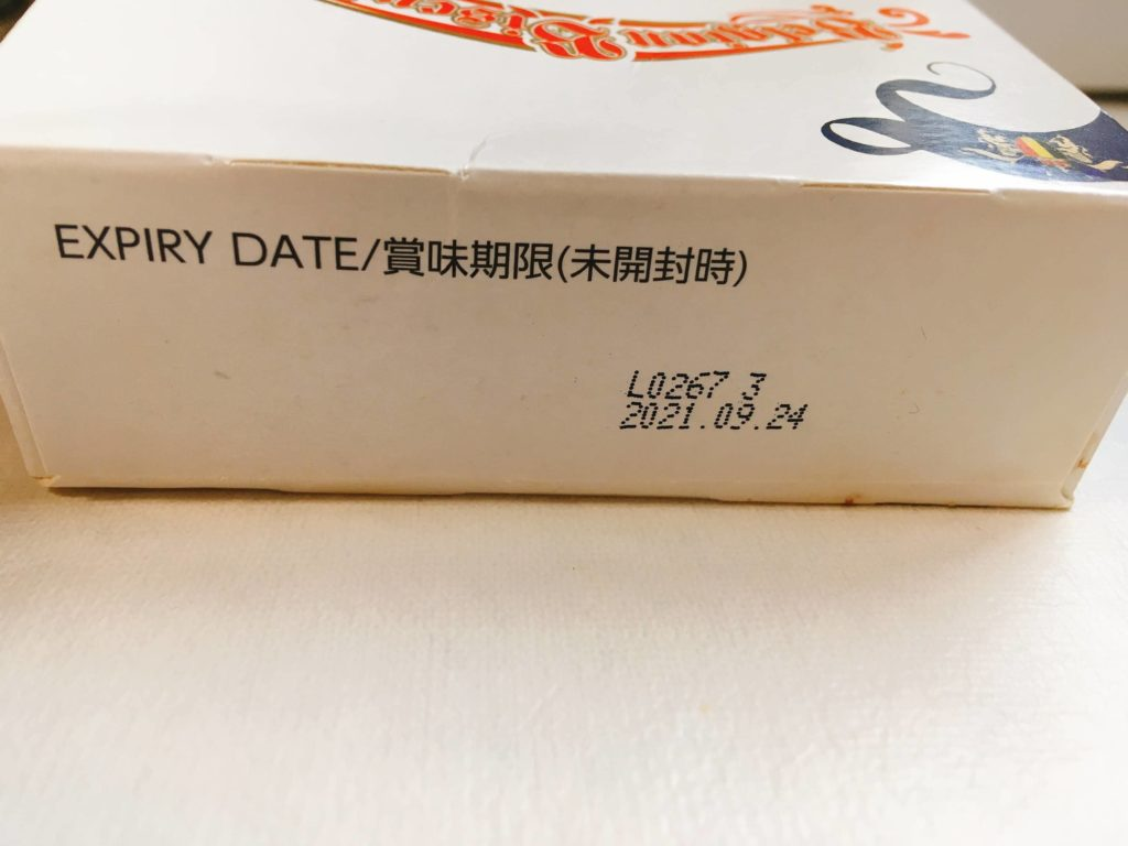 チョコレートバターワッフル賞味期限