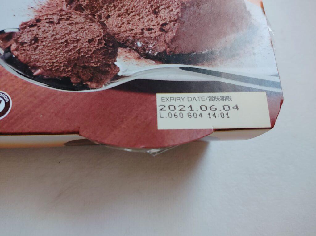 チョコレートトリュフ賞味期限