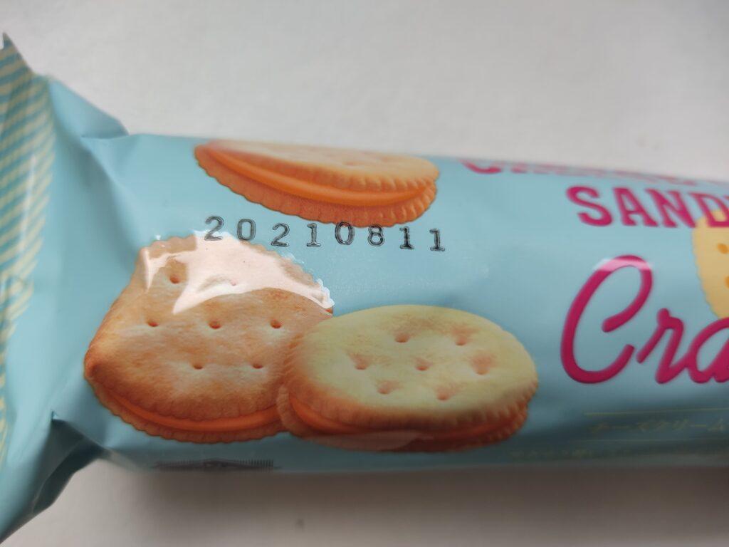 チーズクリームサンドクラッカー賞味期限