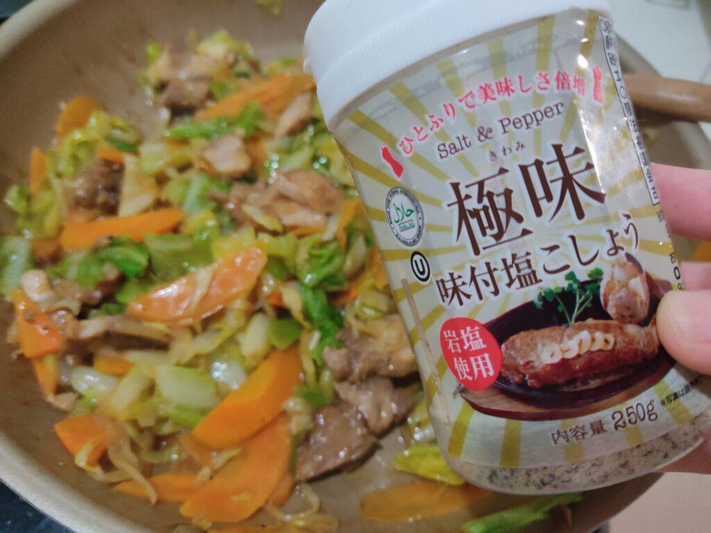 やわらか味噌煮豚炒め2