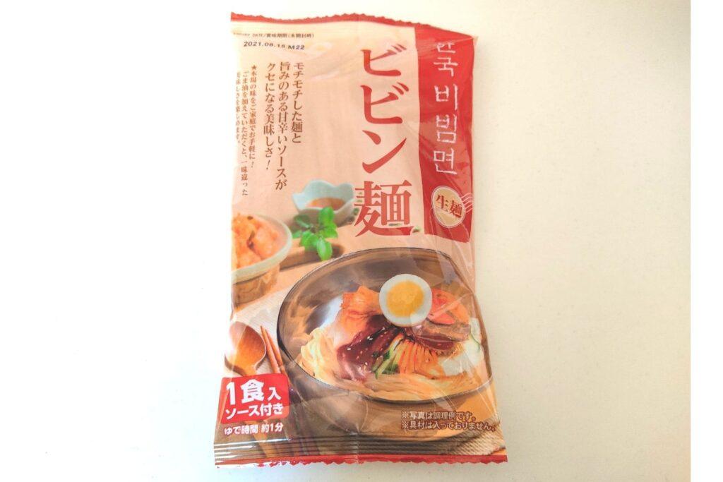 ビビン麺外装