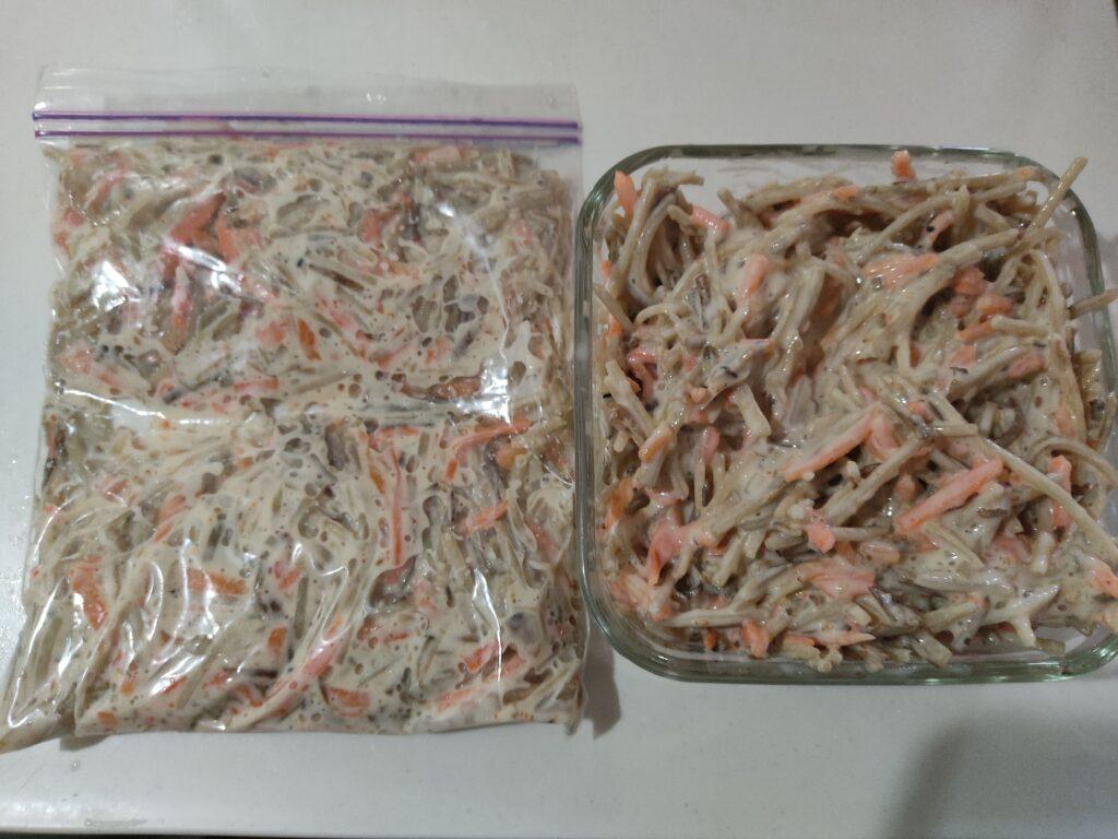 ゴボウサラダ冷凍保存