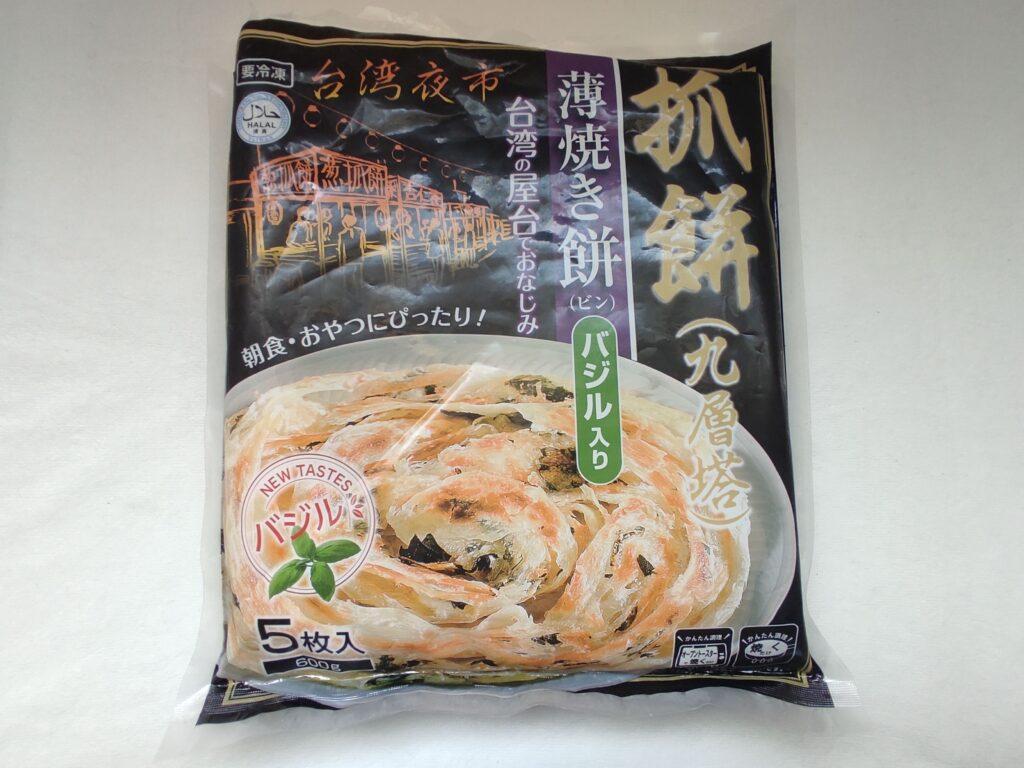 薄焼き餅(バジル味)